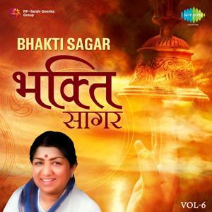 Bhakti Sagar, Vol. 6