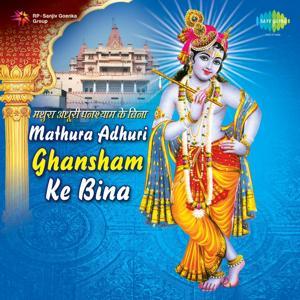 Mathura Adhuri Ghansham Ke Bina