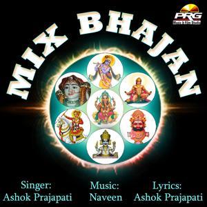 Mix Bhajan