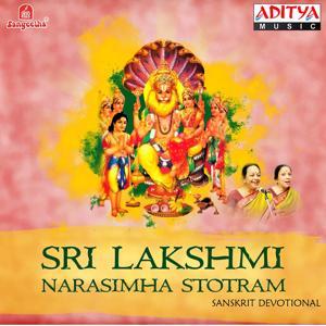 Sri Lakshmi Narasimha Stotram