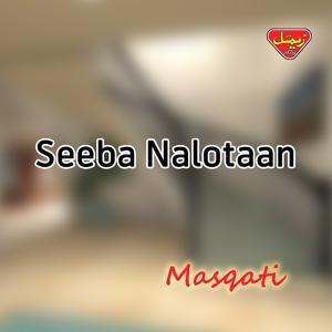 Seeba Nalotaan