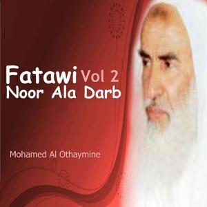Fatawi Noor Ala Darb Vol 2 (Quran)