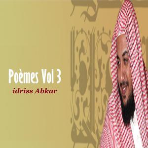 Poèmes Vol 3 (Quran)