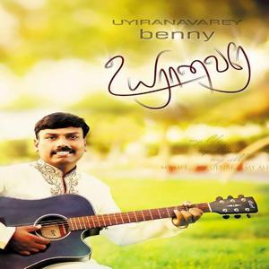 Uyiranavarey (feat. Vicky Gideon)
