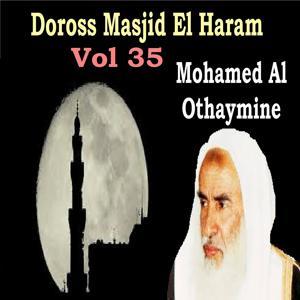 Doross Masjid El Haram Vol 35