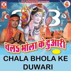 Chala Bhola Ke Duwari