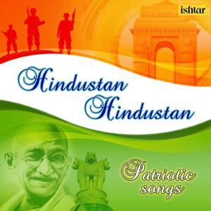 Hindustan Hindustan