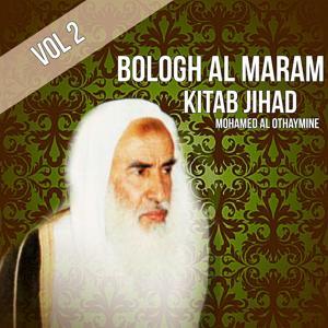 Bologh Al Maram Vol 2