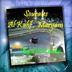 Sourates Al Kahf , Maryam