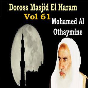 Doross Masjid El Haram Vol 61