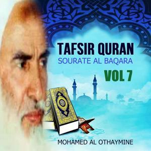 Tafsir Quran - Sourate Al Baqara Vol 7