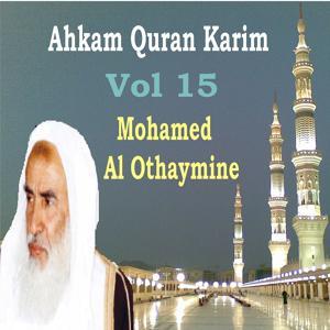 Ahkam Quran Karim Vol 15