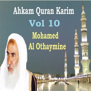 Ahkam Quran Karim Vol 10