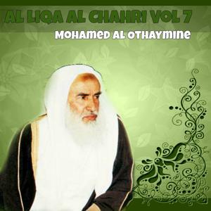Al Liqa Al Chahri Vol 7