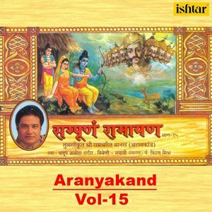Sampurna Ramayan Aranyakand, Vol. 15