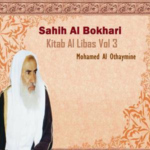 Sahih Al Bokhari Vol 3