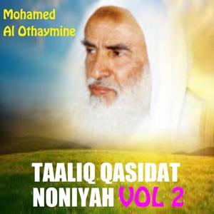 Taaliq Qasidat Noniyah Vol 2