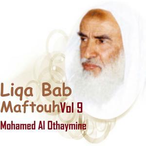 Liqa Bab Maftouh Vol 9