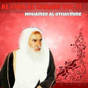 Al Liqa Al Chahri Vol 11