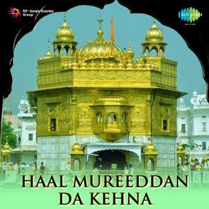 Haal Mureeddan Da Kehna