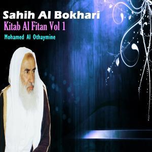 Sahih Al Bokhari Vol 1