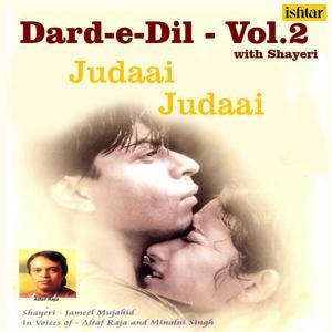 Judaai Judaai with Shayari, Dard-e-Dil, Vol. 2
