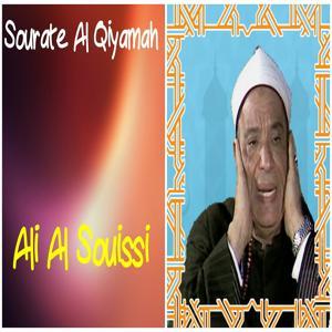 Sourate Al Qiyamah