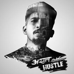 Asal Hustle