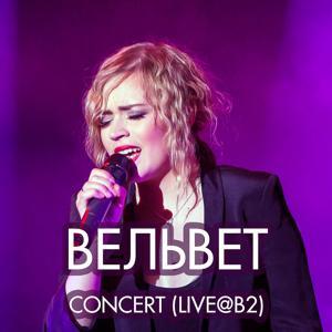 Concert (Live @ B2)