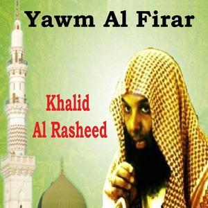 Yawm Al Firar