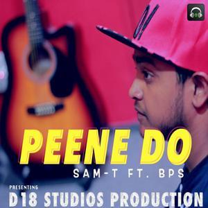 Peene Do