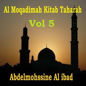 Al Moqadimah Kitab Taharah Vol 5