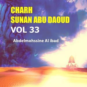 Charh Sunan Abu Daoud Vol 33