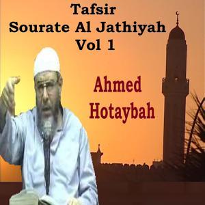 Tafsir Sourate Al Jathiyah Vol 1