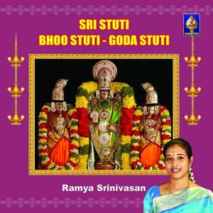 Sri Stuti, Bhoo Stuti - Goda Stuti