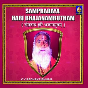 Sampradaya Hari Bhajanamrutham