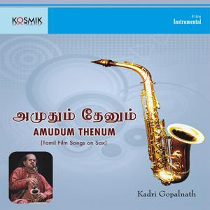 Amudum Thenum