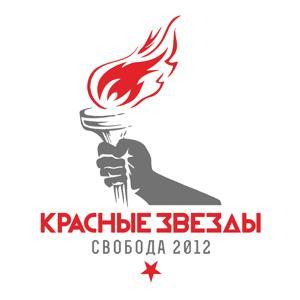 Свобода 2012
