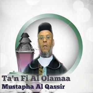 Ta'n Fi Al Olamaa
