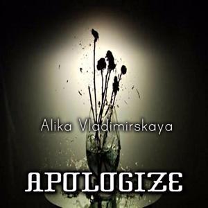 Apologize (Vocal Trance Mix)