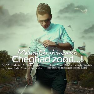 Cheghad Zood