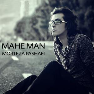 Mahe Man