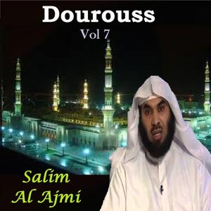 Dourouss Vol 7