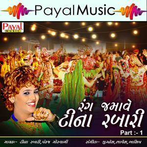 Rang Jamave Tina Rabari, Pt. 1