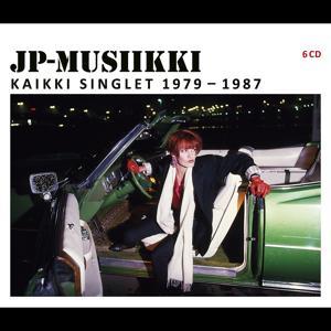 JP-Musiikki (Kaikki singlet 1979-1987)
