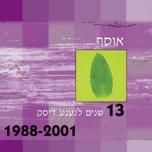 13 Years of NaNa Disc 1988–2001