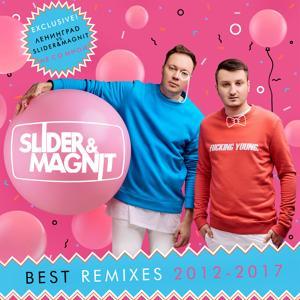 Best Remixes 2012-2017