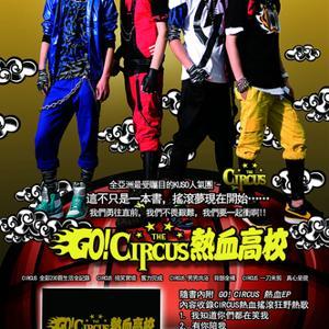 Go! Circus