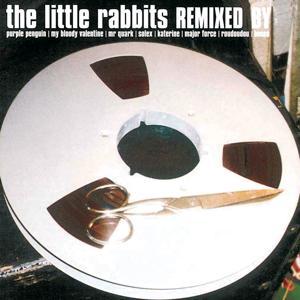 Yeah Remixes