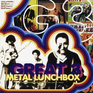 METAL LUNCHBOX